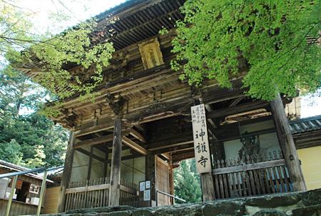 神護寺 | 平清盛の京を歩く