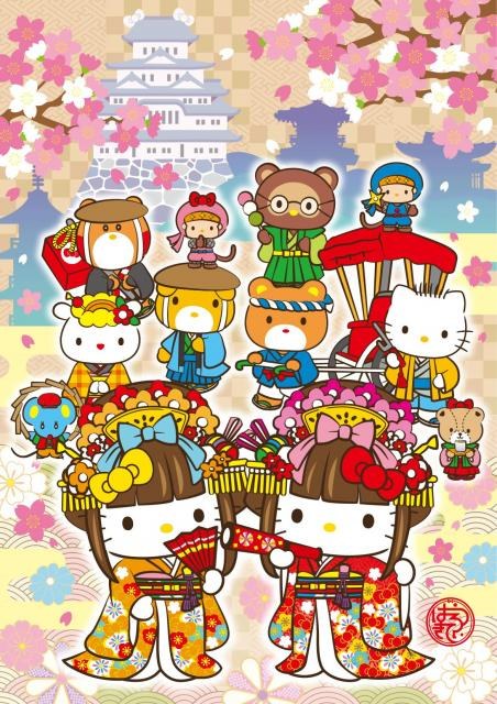 ©1976, 1985, 1999, 2020 SANRIO CO., LTD.  APPROVAL NO.  SP600830