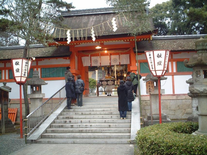 2021 吉田 神社 節分