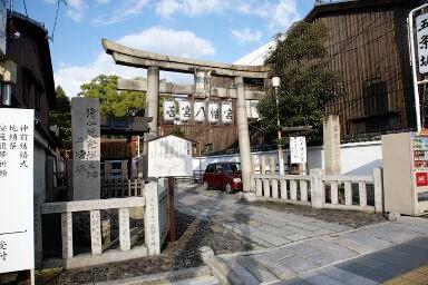 若宮八幡宮|駒札・歌碑|カテゴリ別 観光情報|京都観光オフィシャルサイト - 京都観光Navi
