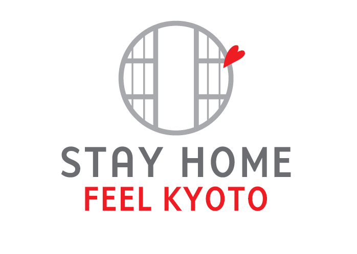 Stay Home, Feel Kyotoキャンペーン