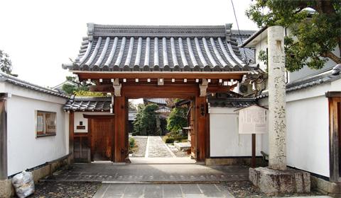 第15回   京都の映画文化と歴史   京都市メディア支援センター
