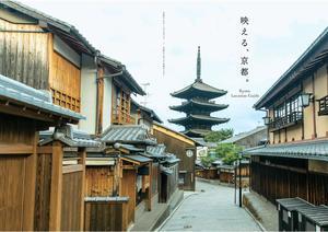 hyoushi_page-0001.jpg