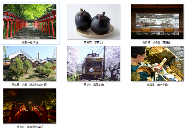 photolibraryadd0411_02.png
